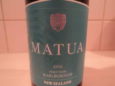Матуа Пино Нуар красное сухое вино Новая Зеландия