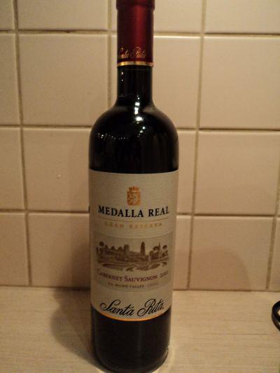 medalla real gran reserva santa rita cabernet sauvignon бутылка