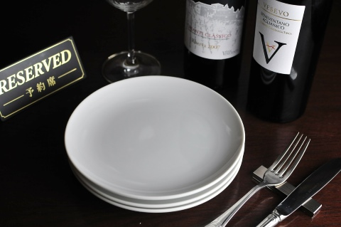 Что значит резерв на винной этикетке