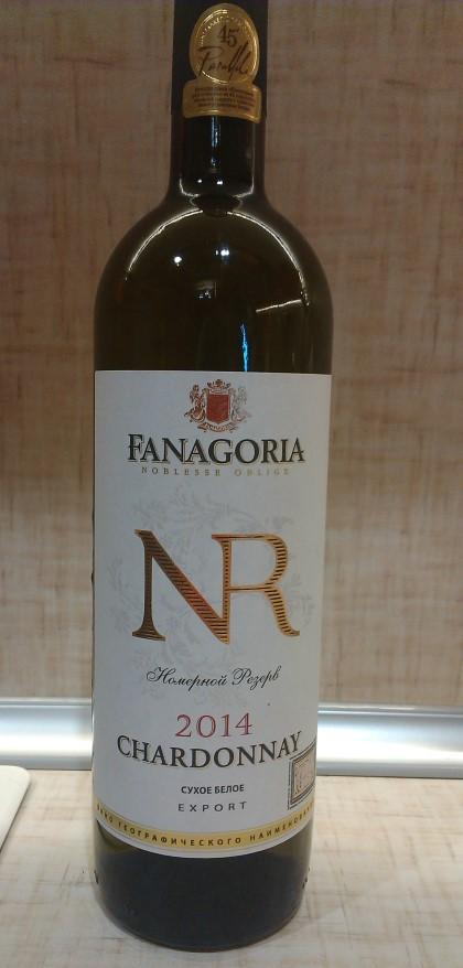Фанагория NR Шардоне бутылка