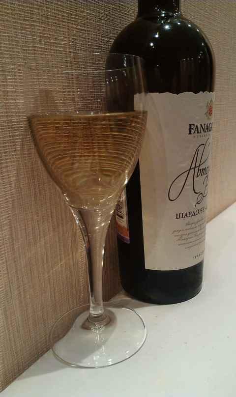 Фанагория Шардоне-Алиготе бокал и бут