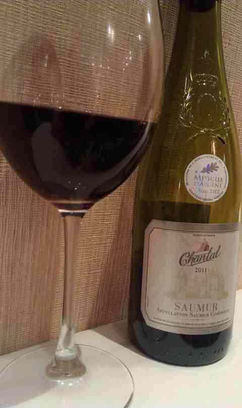 Самюр Шантал бокал и бутылка